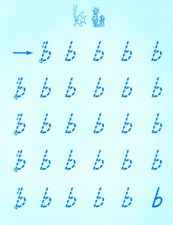 The BarattaLorton Reading Program DNealian Alphabet Worksheets – D Nealian Worksheets