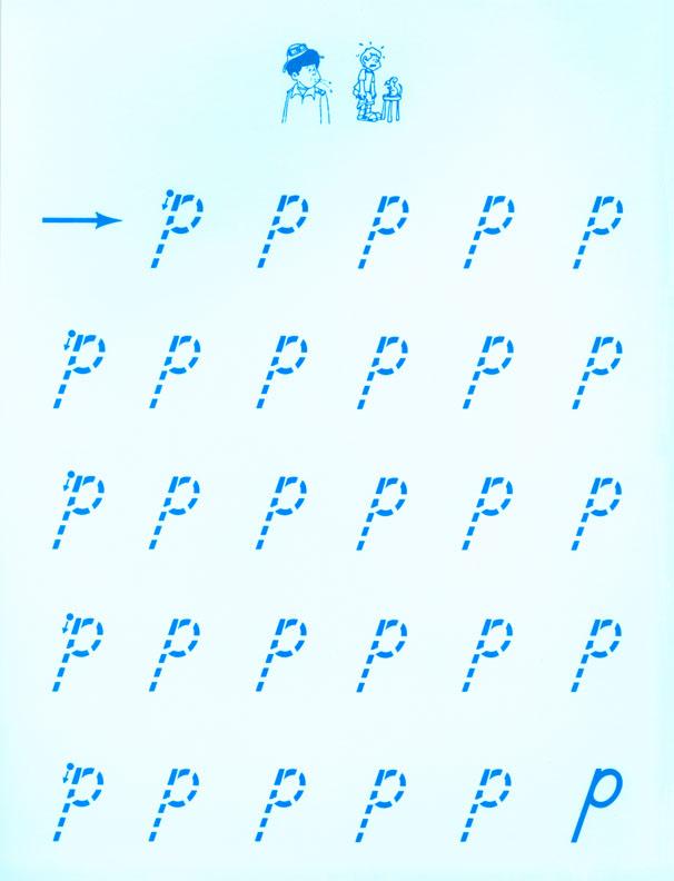 The Baratta-Lorton Reading Program - D'Nealian Alphabet Worksheets